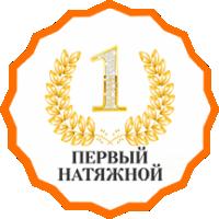 Логотип http://1natyajnoi.ru