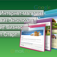 Логотип http://ask-us.ru