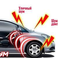 Логотип http://shumka96.ru