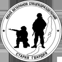Логотип http://baikalliga.ru