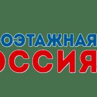 Логотип http://odnoetaznaya.ru