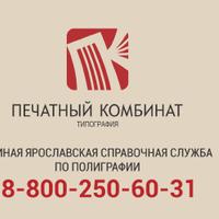 Логотип http://yarpk.ru