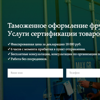 Логотип http://fresh-broker.ru