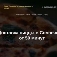 Логотип http://biergarten-dostavka.ru