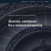 Логотип http://timothys.ru