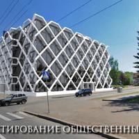 Логотип http://architektor44.ru