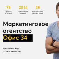 Логотип http://office34.ru