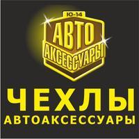 Логотип http://avtocheholklin.sitika.ru