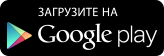 Логотип http://frazbook.ru
