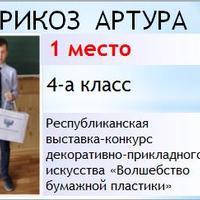 Логотип http://115school.ru