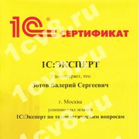 Логотип http://1cv8.ru