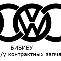 Логотип http://bibibu.ru