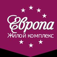 Логотип http://europa53.ru
