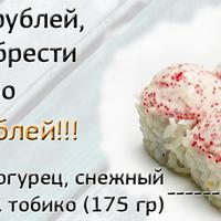 Логотип http://sushi-pizza-dostavka.ru