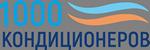 Логотип http://1000-konditsionerov.ru