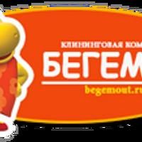 Логотип http://begemout.ru