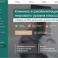 Логотип http://zavisimosti-ne-budet.ru
