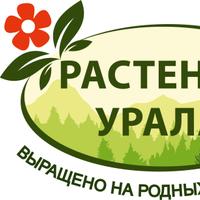Логотип http://ural-plant.ru