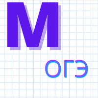 Логотип http://ogematematika.ru