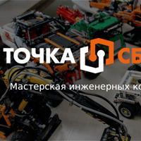 Логотип http://tsborki.su