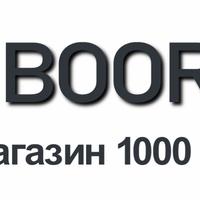 Логотип http://boorr.ru
