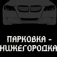 Логотип http://24parkovkang.ru
