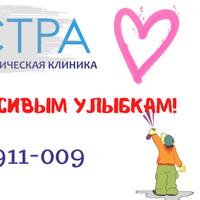 Логотип http://astradentalclinic.online