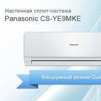 Логотип http://odintsovo-konditsionery.ru