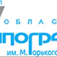 Логотип http://gpotg.ru