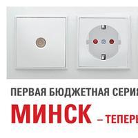 Логотип http://baza-78.ru