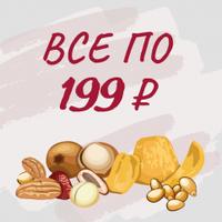 Логотип http://nutsmoscow.ru
