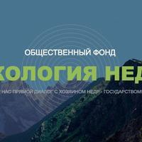Логотип http://lfrus.ru