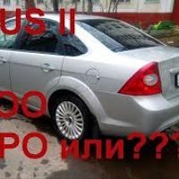 Логотип http://ford78.ru