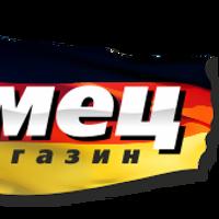 Логотип http://auto-nemec.ru