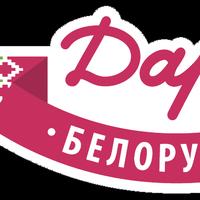 Логотип http://дары-белоруссии-рязань.рф