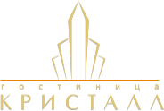 Логотип http://kristall-hotel.ru