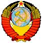 Логотип http://sndsssr.su