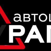 Логотип http://avto-uragan.ru