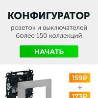 Логотип http://220-sale.ru