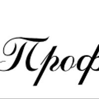 Логотип http://profline-beauty.ru