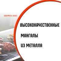 Логотип http://1200c.ru