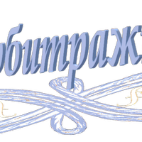 Логотип http://ban-krot.ru