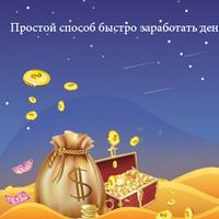 Логотип http://moneyfree.su