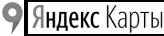 Логотип http://314-auto.ru