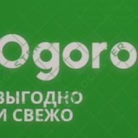 Логотип http://ogorodka.ru