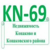 Логотип http://kn-69.ru