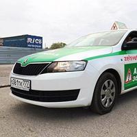 Логотип http://volgograd.zelsvet.com