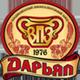 Логотип http://buskri.ru