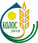 Логотип http://kolos2019.ru