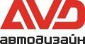 Логотип http://avtodesign.ru